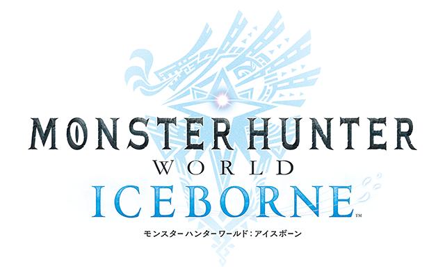 モンハンワールド:アイスボーンのロゴ画像