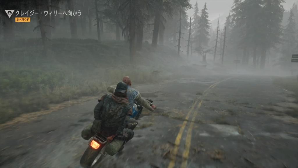 バイクで追跡中