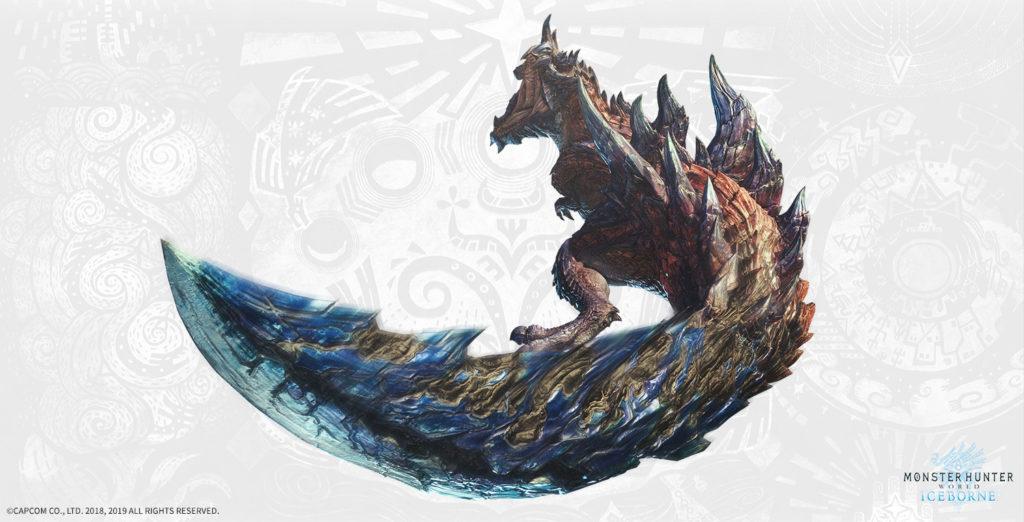 斬竜ディノバルド