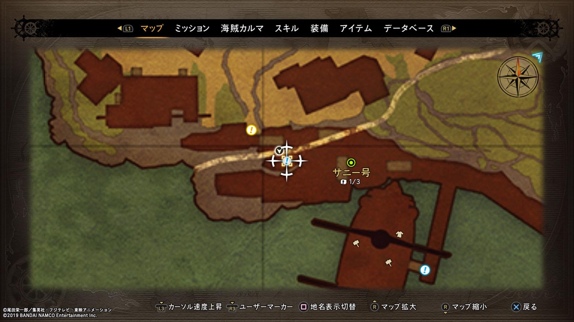 シーカー 地図 ワールド 宝 の