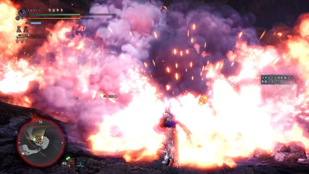 紅蓮滾るバゼルの大爆発