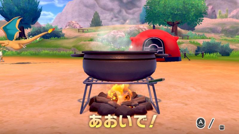 カレーの調理