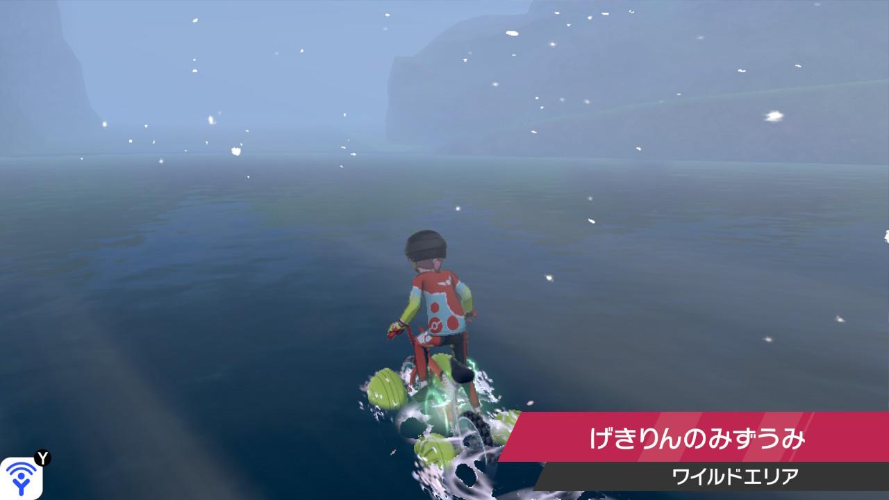 水上を走る自転車