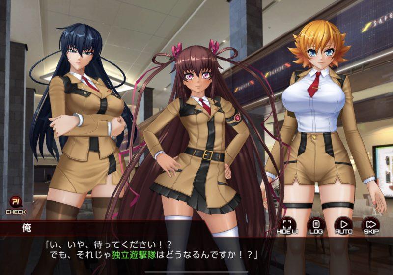 対魔忍の3Dモデル