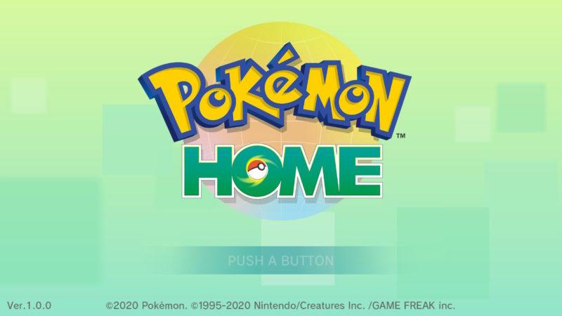 ポケモンホームのタイトル画面