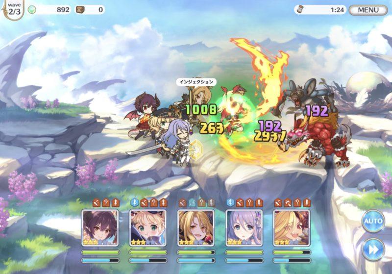 プリコネの戦闘画面