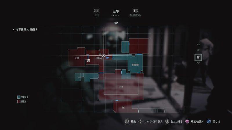 病院のマップ