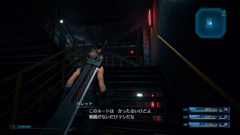 非常階段を登るクラウド