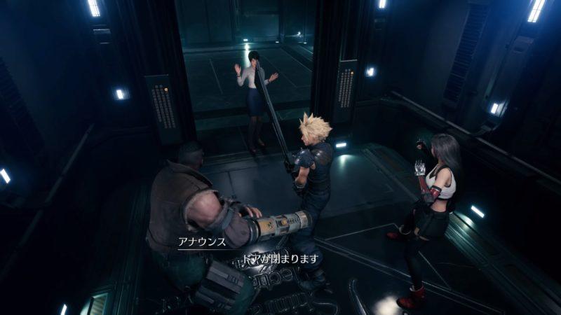 エレベーターに乗ろうとする神羅社員