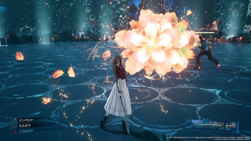 エアリスの光の盾