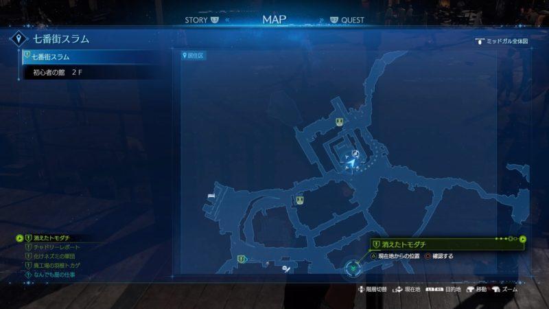 七番街スラムのマップ
