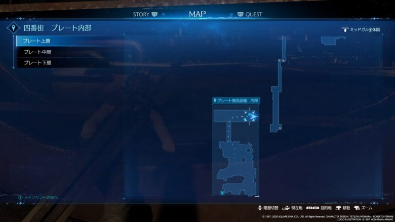 四番街プレート内部のマップ