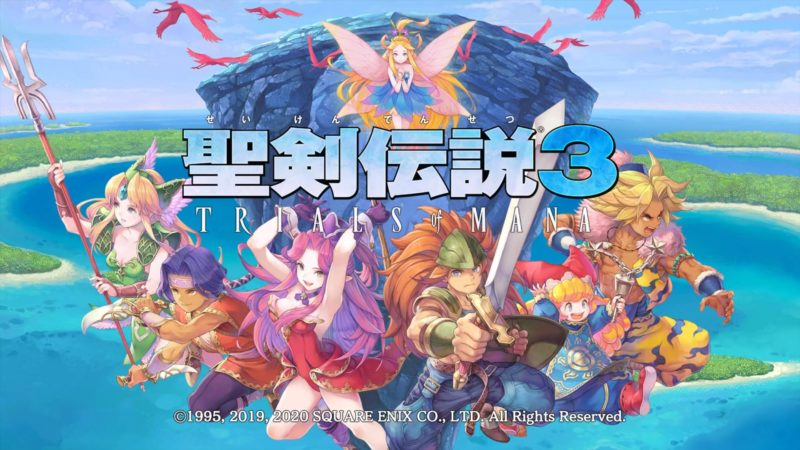 聖剣伝説3のタイトル画面