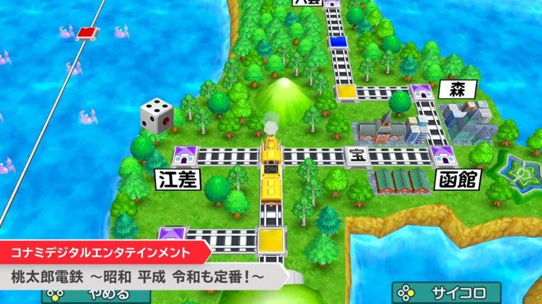 桃太郎電鉄のマップ
