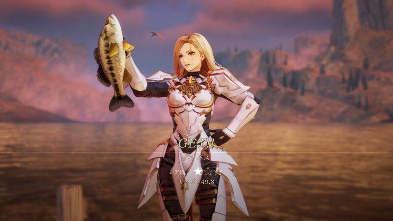 魚を釣ったキサラ